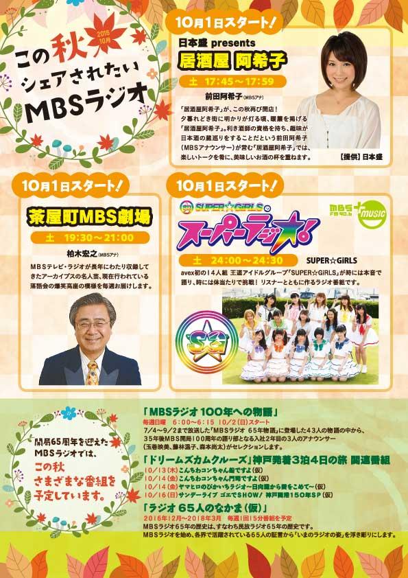 0920_MBS_A41