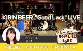 Good Luck LIVE