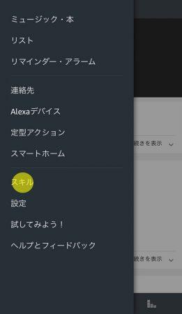 Amazon②