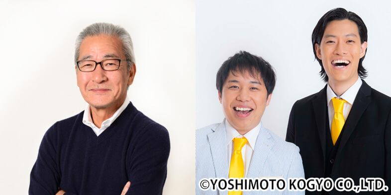 大竹まことゴールデンラジオ!』...