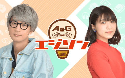 声優がパーソナリティを務めるラジオ番組!【文化放送 ...