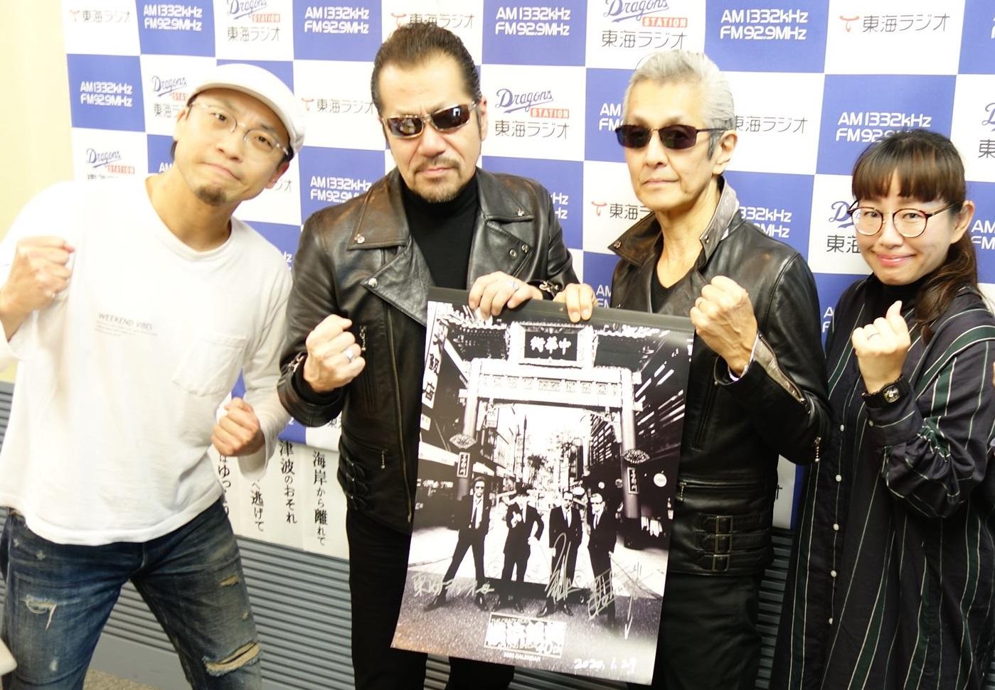 銀 コンサート 横浜 蝿