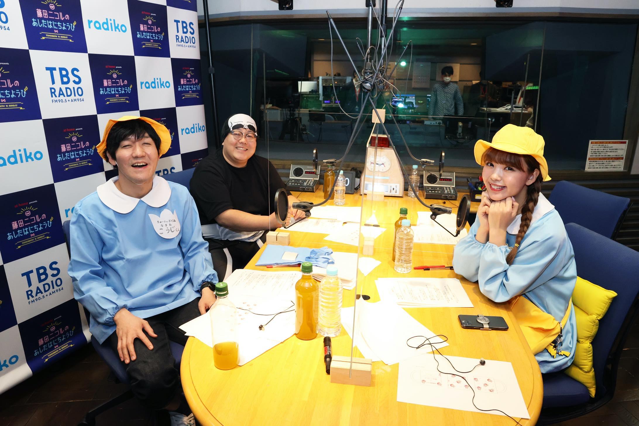 藤田ニコル、ラジオ冠番組オンライン公開収録イベント開催! 新 ...